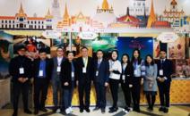 泰国国家旅游局携康民国际医院亮相第七届上海国际私人健康展!