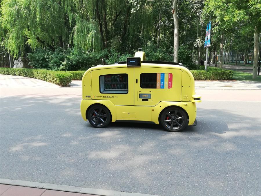 暖科技加持,无人零售车如何让用户体验**到了新高度?