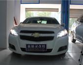 南京哪家汽車燈光改裝專業  南京藍精靈改燈  邁銳寶改雙光透鏡