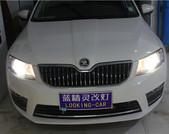 南京汽車大燈改裝  南京藍精靈改燈  明銳改汽車大燈
