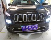 南京雙光透鏡改裝店   南京藍精靈改燈  自由光改汽車大燈