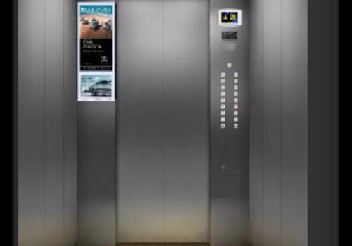 电梯广告(新潮)