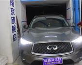 英菲尼迪Q50改車燈  南京藍精靈改燈  南京雙光透鏡改裝店