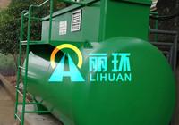 医疗工业污水处理设备