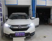 南京汽車改裝店  南京藍精靈改燈 CRV改雙氙大燈