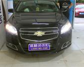 南京哪裡有改裝汽車燈光的  南京藍精靈改燈 邁銳寶改雙氙大燈