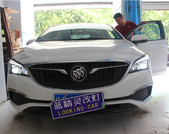 威朗原車鹵素燈改裝升級明亮的大眼睛  南京藍精靈改燈