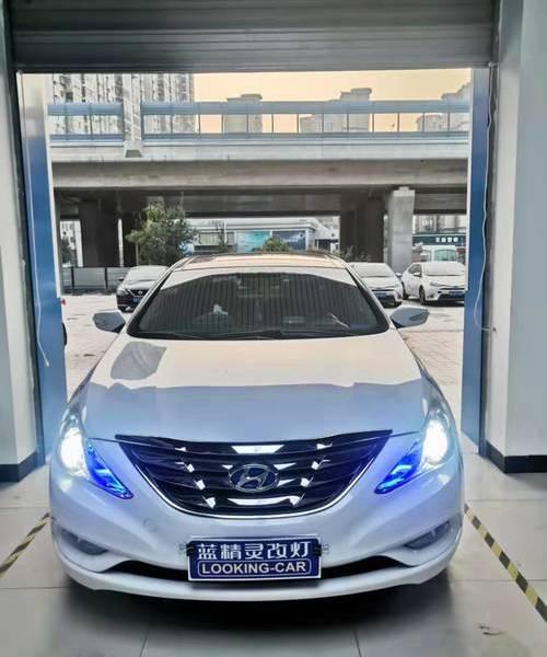 长沙改灯 现代索纳塔八升级LED车灯