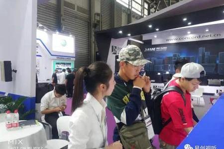 易創視聽上海國際專業燈光音響展集錦