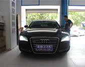 奧迪A8改汽車大燈   南京藍精靈改燈  南京雙光透鏡改裝店