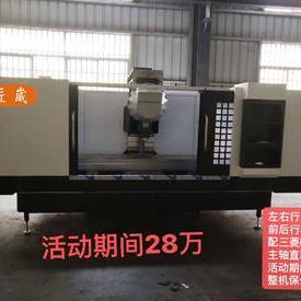 匠崴铝型材加工中心-T18