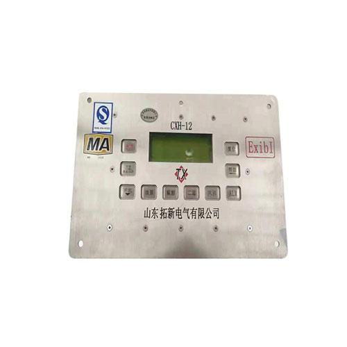 上海创力160操作箱CXH4-4/24E