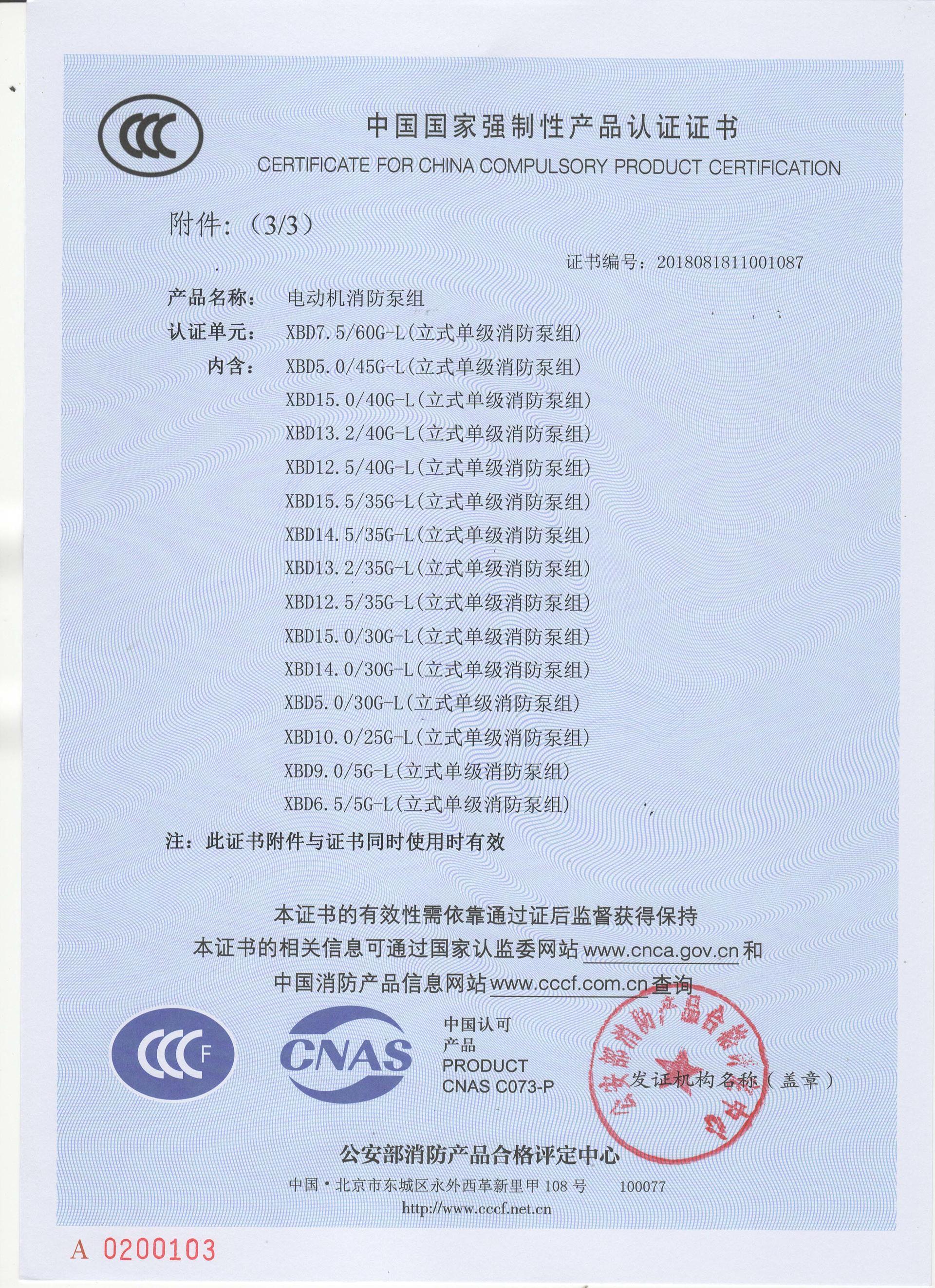 CCCF 001.jpg