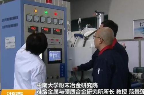 中国新型金属基复合材料可耐3000度高温,已应用高超音速领域