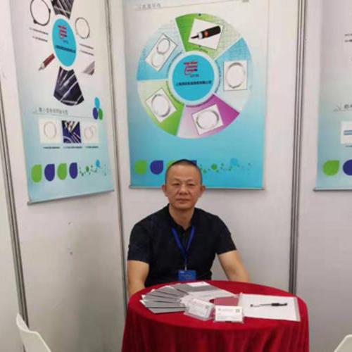 IME2019 上海微波及天线技术会