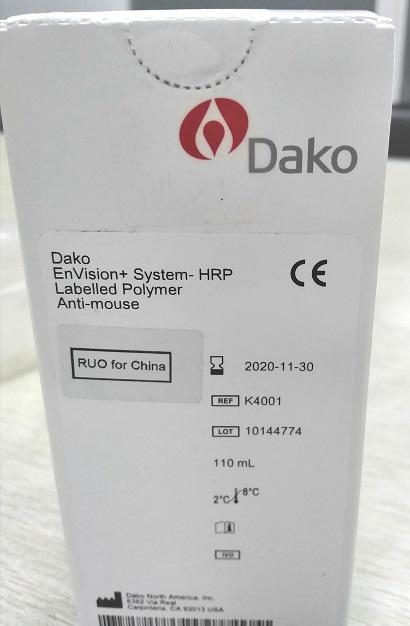DAKO K4001.jpg