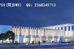 BFE2020北京(春季)连锁加盟投资创业展览会邀请函