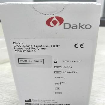 K4001,  DAKO;EnviSion+ System- HRP Labelled Polymer Anti-Mouse