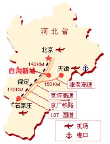 北方五线城市河北白沟镇,年产10亿只箱包,房价从3000飚到10000