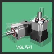 臺灣星孚減速機VGL系列自動化行業用減速機