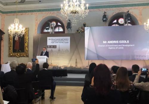 【莱·新闻】欢迎来到神秘的波罗的海:第五届中国-中东欧国家(17+1)高级别旅游论坛在拉脱维亚召开