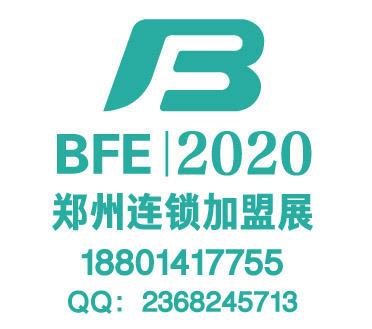 2020郑州logo副本1副本.jpg