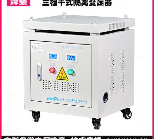 380v变220v三相变压器