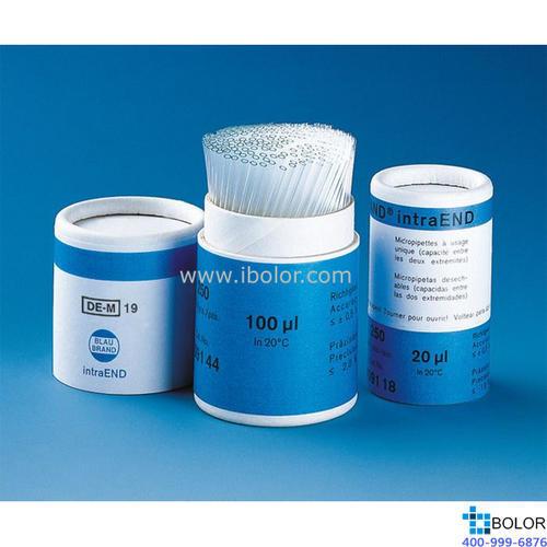 微量移液管,BLAUBRAND®,intraEND,100 µl 709144