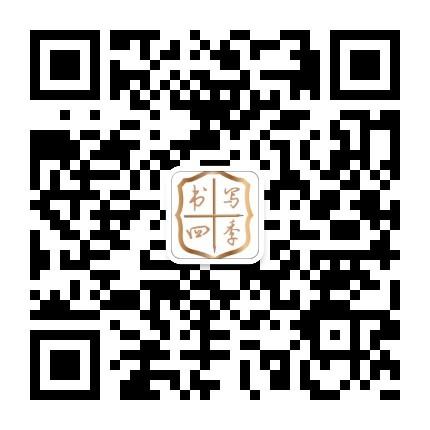 QQ图片20191025092949