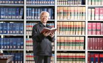 功勋 | 高铭暄:见证新中国的法治之路
