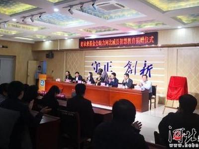 国务院教育督导委员会办公室就云南省开远市东城幼儿园事件下发重大事项督办通知