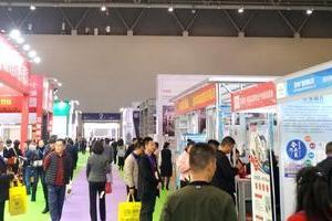 2019重庆国际住宅产业博览会