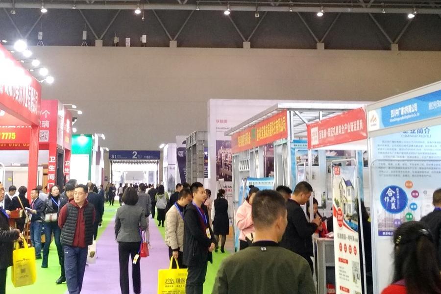 2019重慶國際住宅產業博覽會