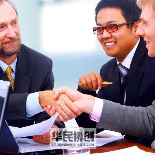 松江生产加工型公司注册状况解析