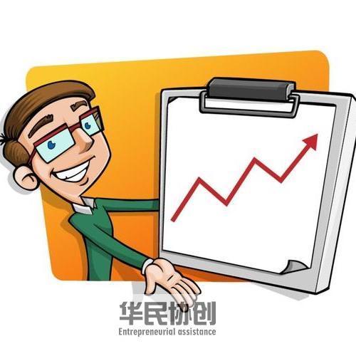 上海注册公司选用虚拟地址有什么优势?