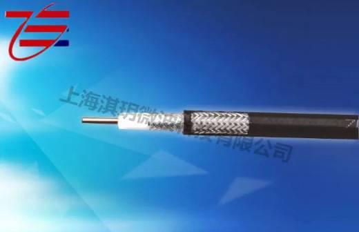 SYFY-50-7-55电缆
