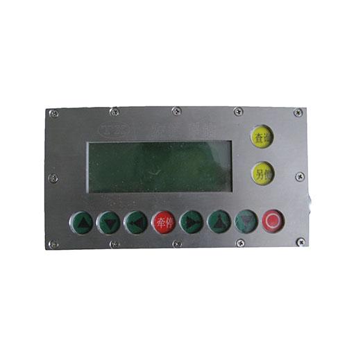 遥控接收盒PA2-8b