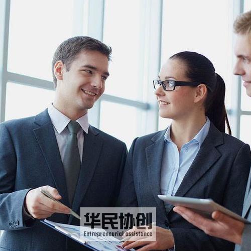 青浦注册公司代理事项说明