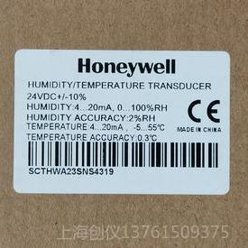 高精度温湿度传感器 SCTHWA23SNS 室内型温湿度传感器