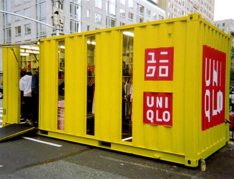 集装箱房屋-移动专卖店1.jpg
