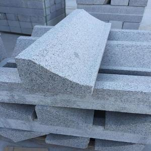 上海pc砖路牙石 异型侧石