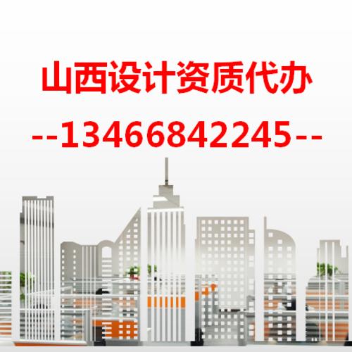 山西一级安装造价师转注找太原单位挂靠13466842245