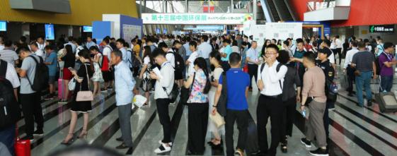 第十四届中国环保展掀抢定高潮,早鸟钜惠即将结束!