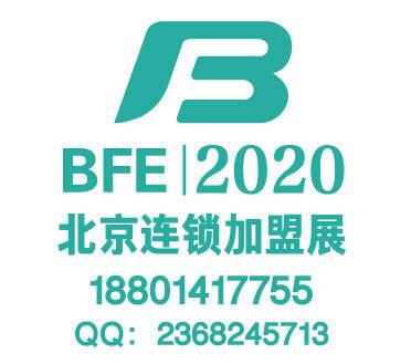 2020北京logo副本1副本.jpg
