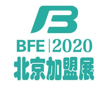 2020北京logo副本副本.jpg
