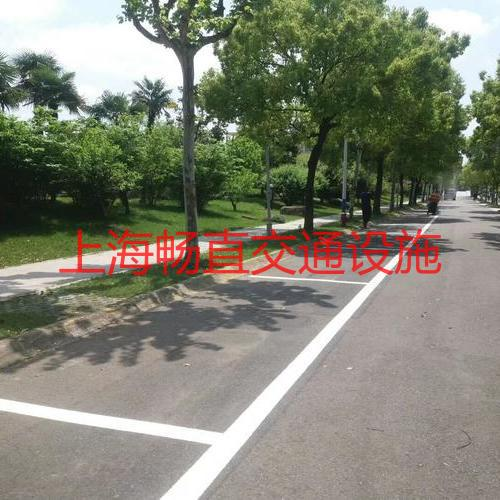 上海路边停车位划线标准尺寸 地下车库划线施工 侧方停车位图解--畅直人一往如既