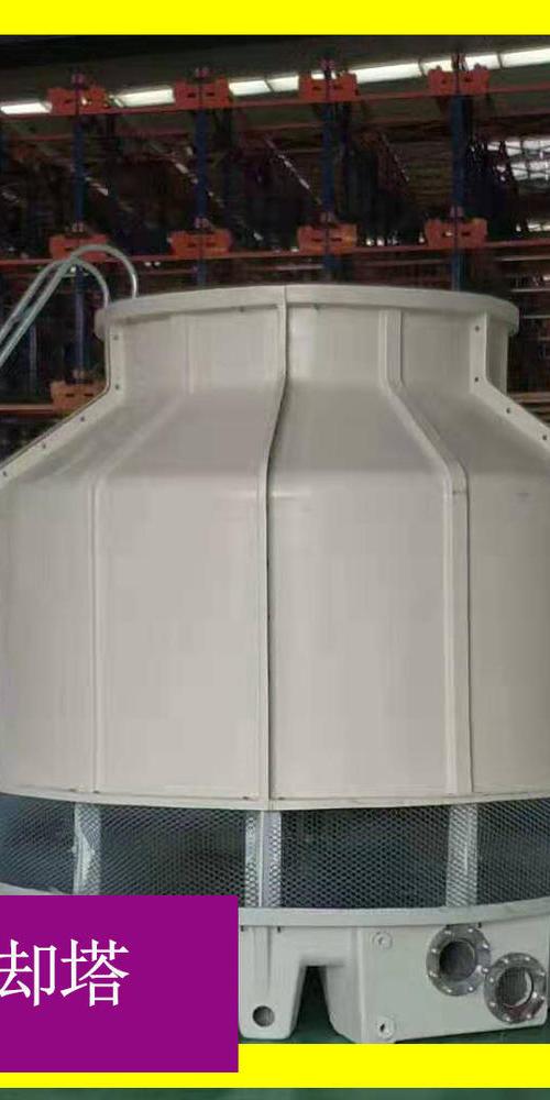 圆形玻璃钢冷却水塔