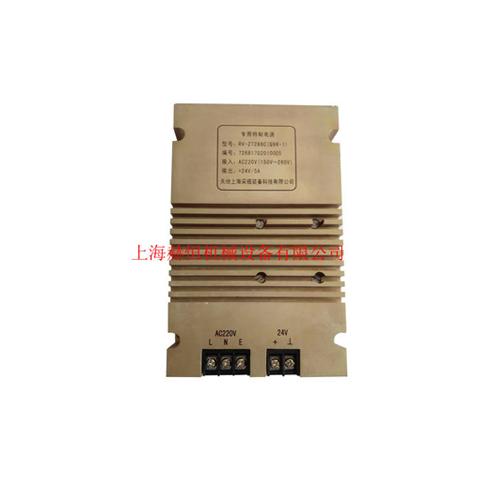 非本安电源模块RV-Z7268C(Q96-1)AC220V(150V-260V)+24V/5A