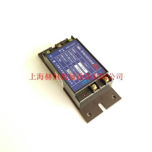 本安电源DHK-(B)127~220 12.5V 1300mA