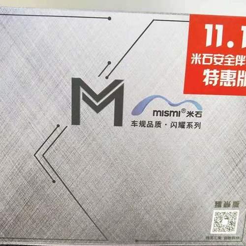 米石双十一特惠LED双光透镜,一套1511元,贵阳翼车汇车灯升级改装